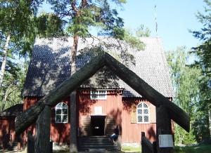 展示されている建物