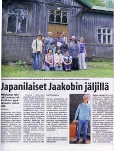 フィンランドの新聞に掲載されました