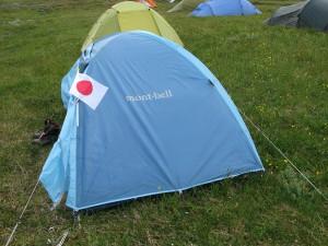 セルカで我がテント
