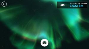 アプリ内で写真を撮ることもできます。
