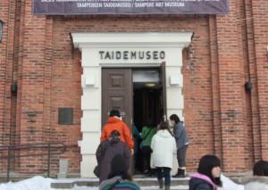 美術館の入口ここから入ります